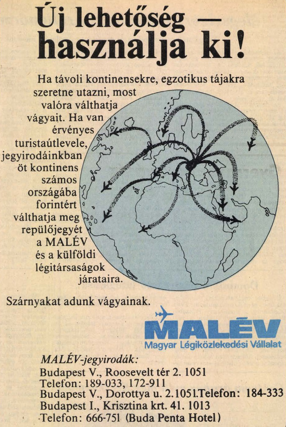 idokapszula_nb_i_1983_84_gorogorszag_magyarorszag_eb-selejtezo_reklam_1.jpg