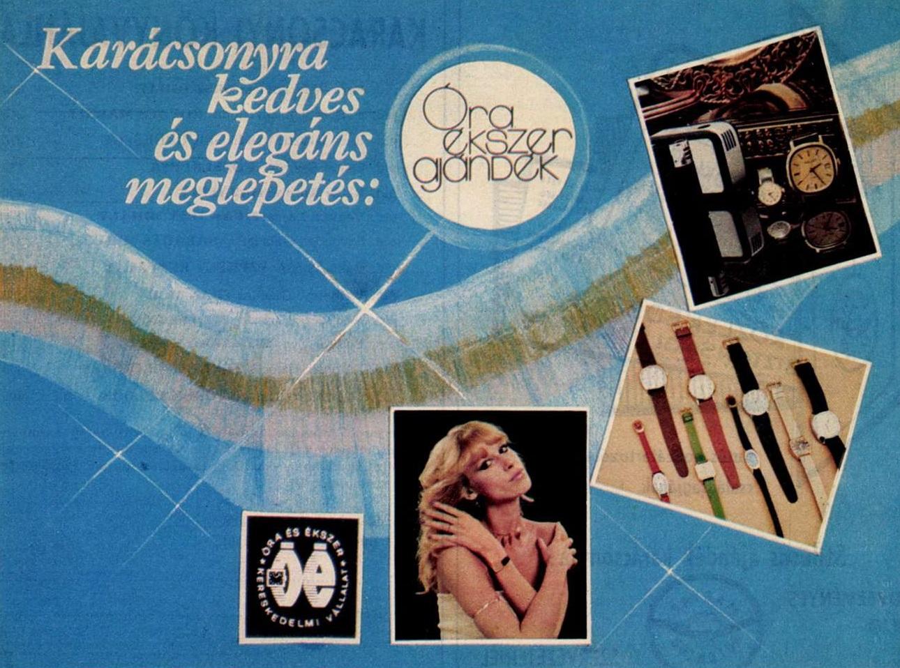 idokapszula_nb_i_1983_84_gorogorszag_magyarorszag_eb-selejtezo_reklam_3.jpg