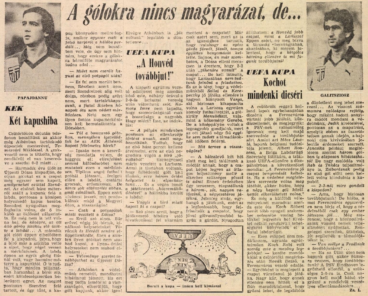 idokapszula_nb_i_1983_84_klubcsapataink_nemzetkozi_kupaszereplese_1_fordulo_1_kor_magyar_kupaszerda.jpg