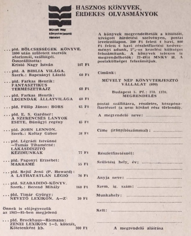 idokapszula_nb_i_1983_84_klubcsapataink_nemzetkozi_kupaszereplese_2_fordulo_1_kor_reklam_2.jpg