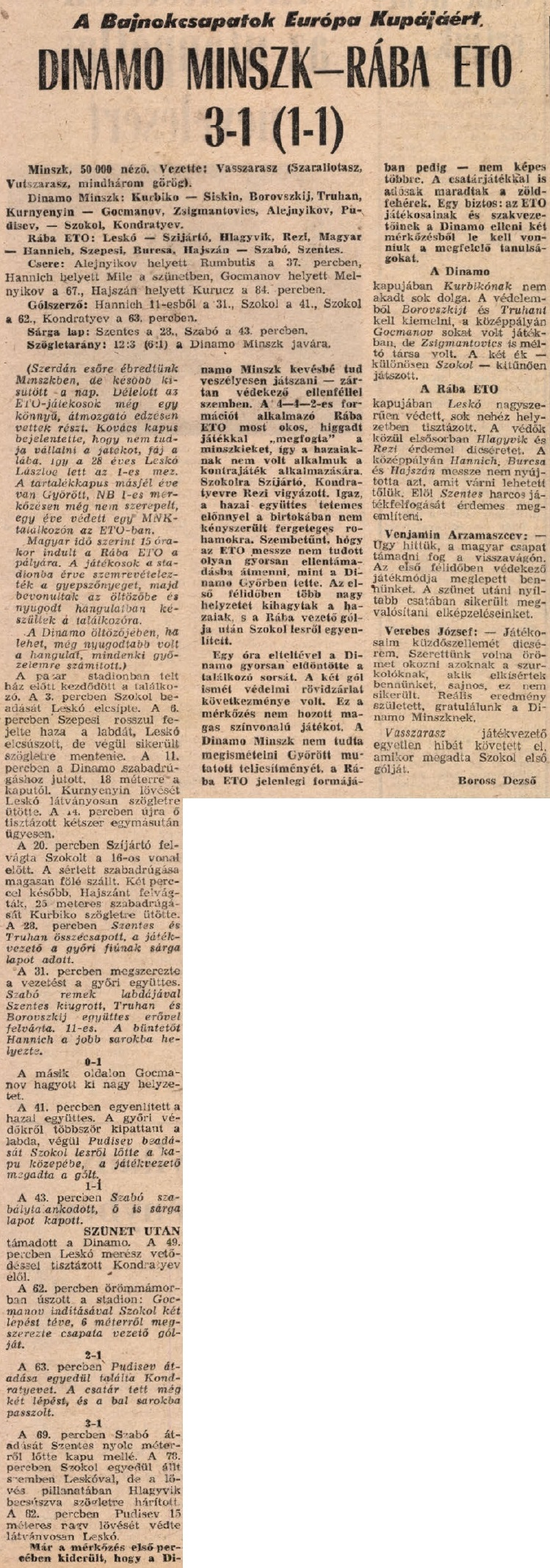 idokapszula_nb_i_1983_84_klubcsapataink_nemzetkozi_kupaszereplese_2_fordulo_2_kor_dinamo_minszk_raba_eto.jpg