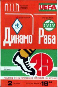 idokapszula_nb_i_1983_84_klubcsapataink_nemzetkozi_kupaszereplese_2_fordulo_2_kor_dinamo_minszk_raba_eto_programfuzet.jpg