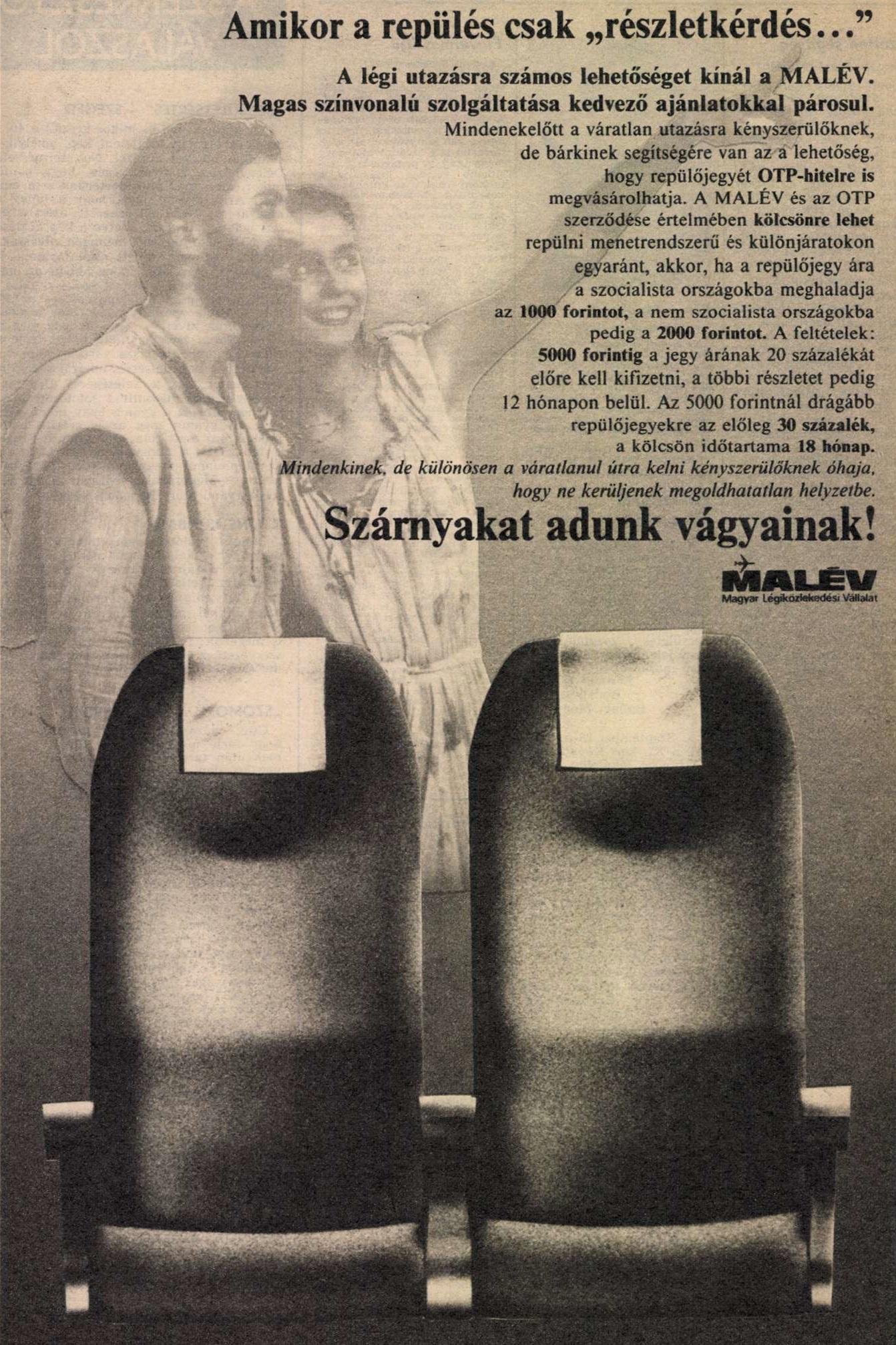 idokapszula_nb_i_1983_84_magyarorszag_dania_eb-selejtezo_reklam_3.jpg