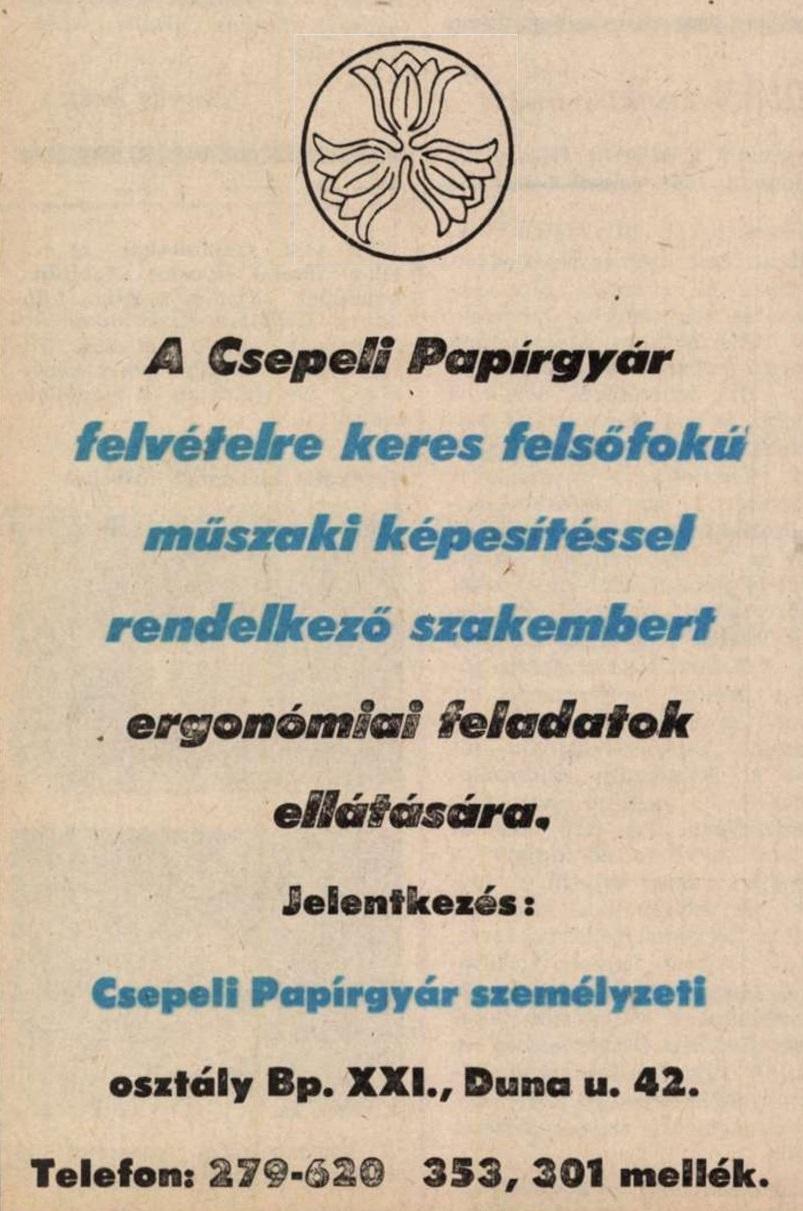 idokapszula_nb_i_1983_84_magyarorszag_mexiko_allasajanlat_3.jpg