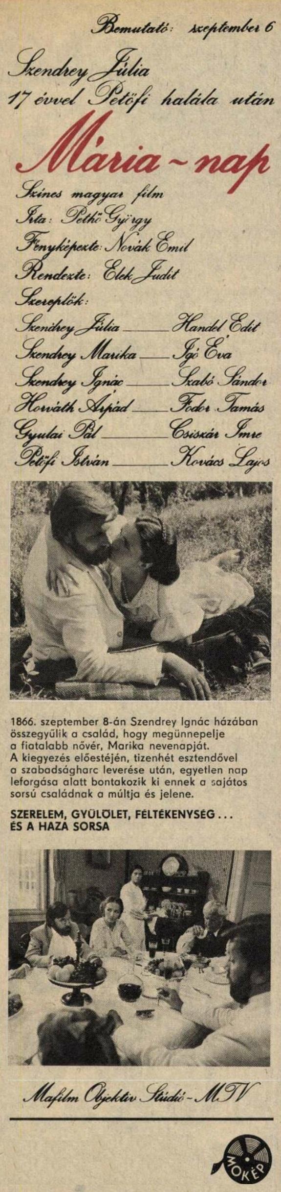 idokapszula_nb_i_1983_84_magyarorszag_mexiko_mozi.jpg
