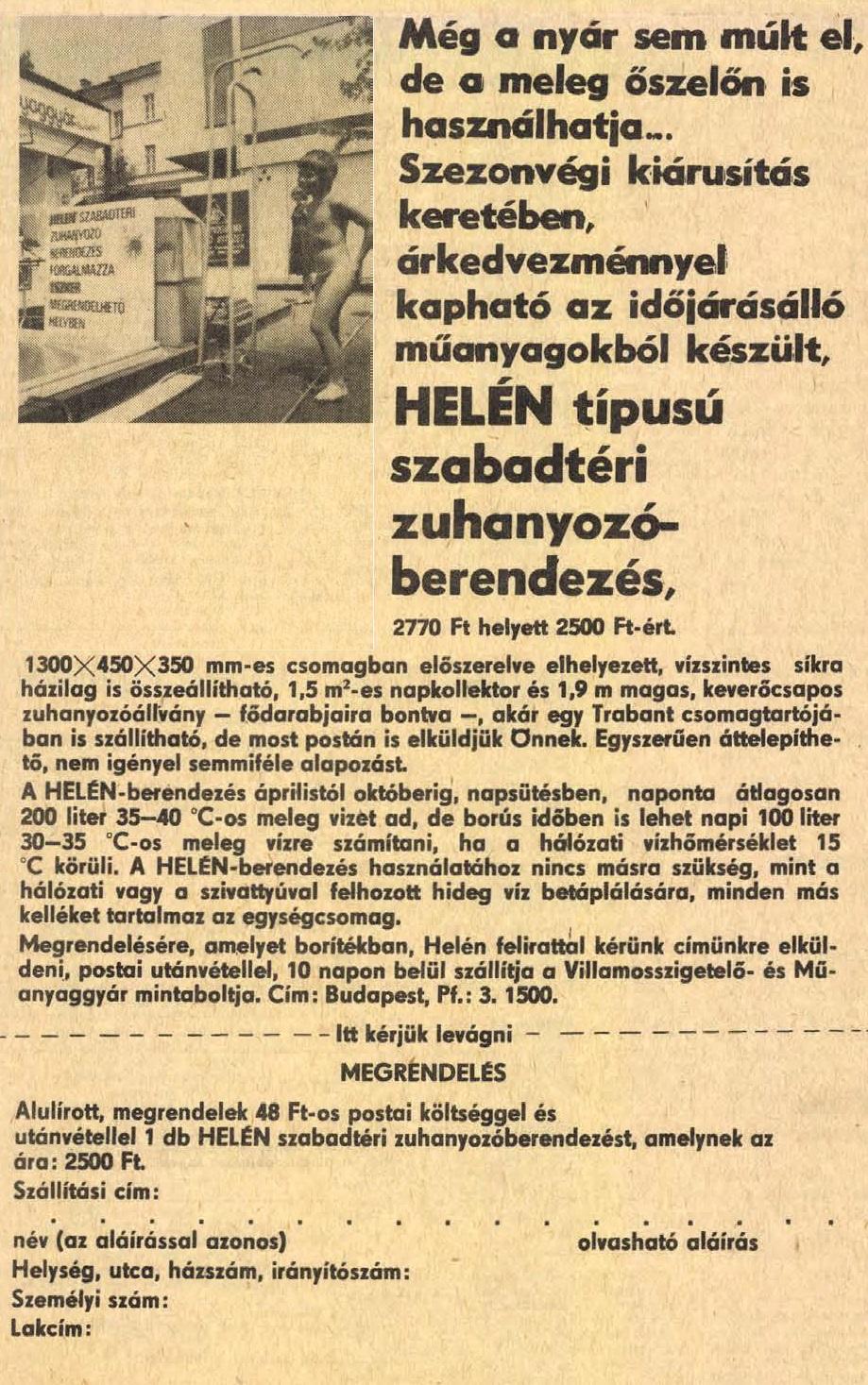 idokapszula_nb_i_1983_84_magyarorszag_mexiko_reklam_1.jpg