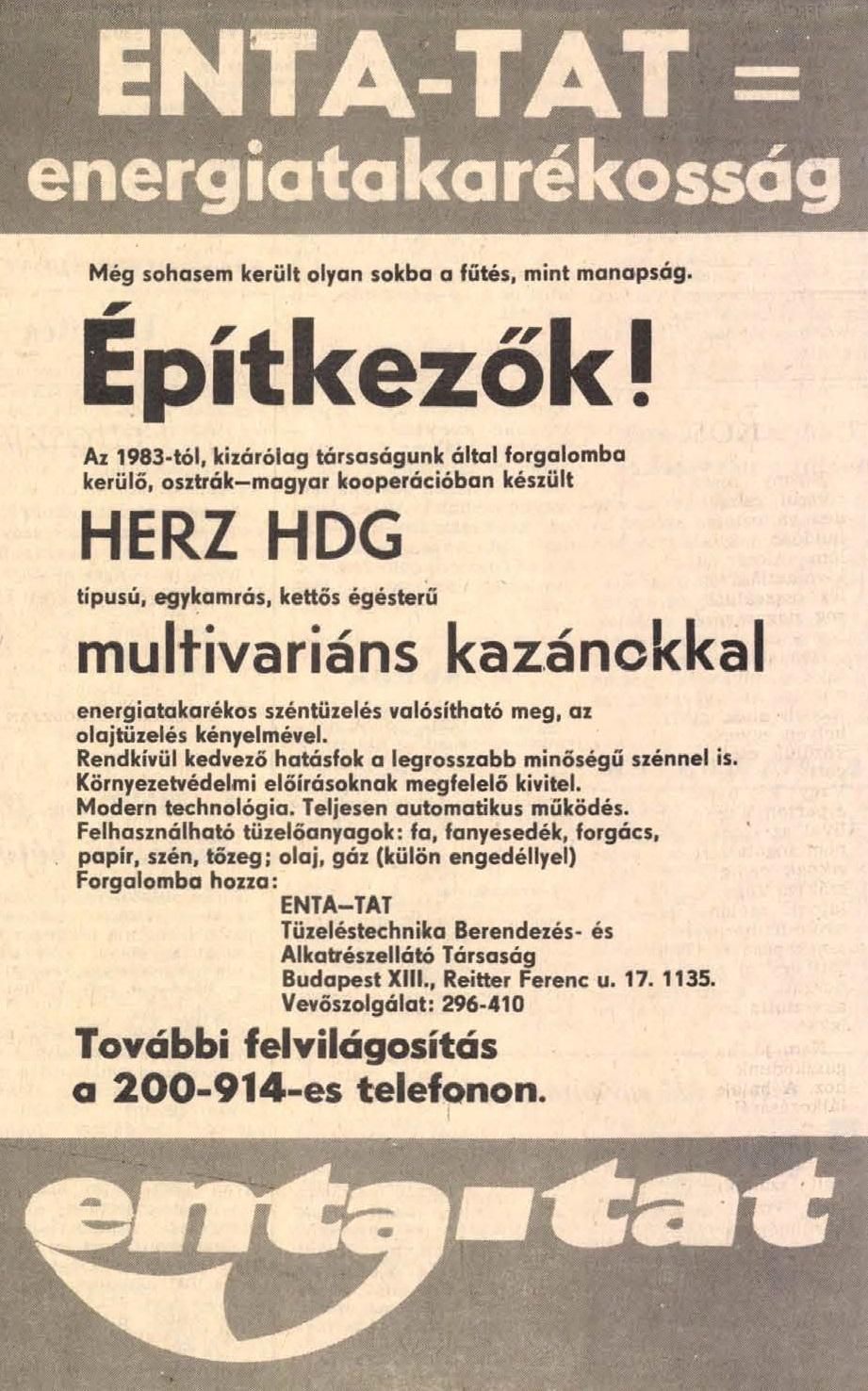 idokapszula_nb_i_1983_84_magyarorszag_mexiko_reklam_3.jpg