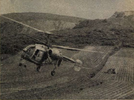 idokapszula_nb_i_1983_84_magyarorszag_norvegia_helikopteres_permetezes.jpg