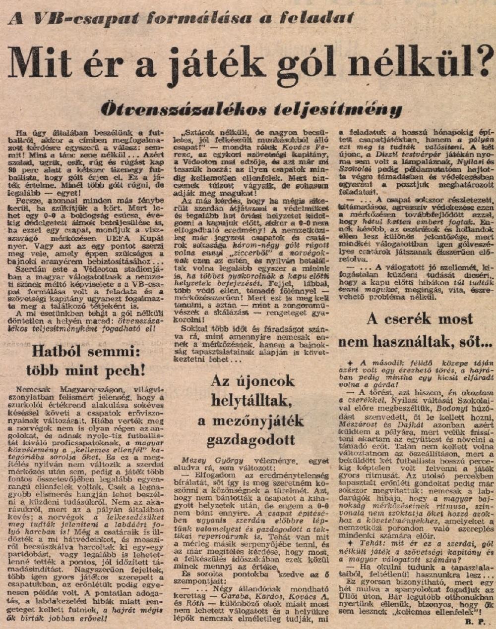 idokapszula_nb_i_1983_84_magyarorszag_norvegia_merkozes_2.jpg