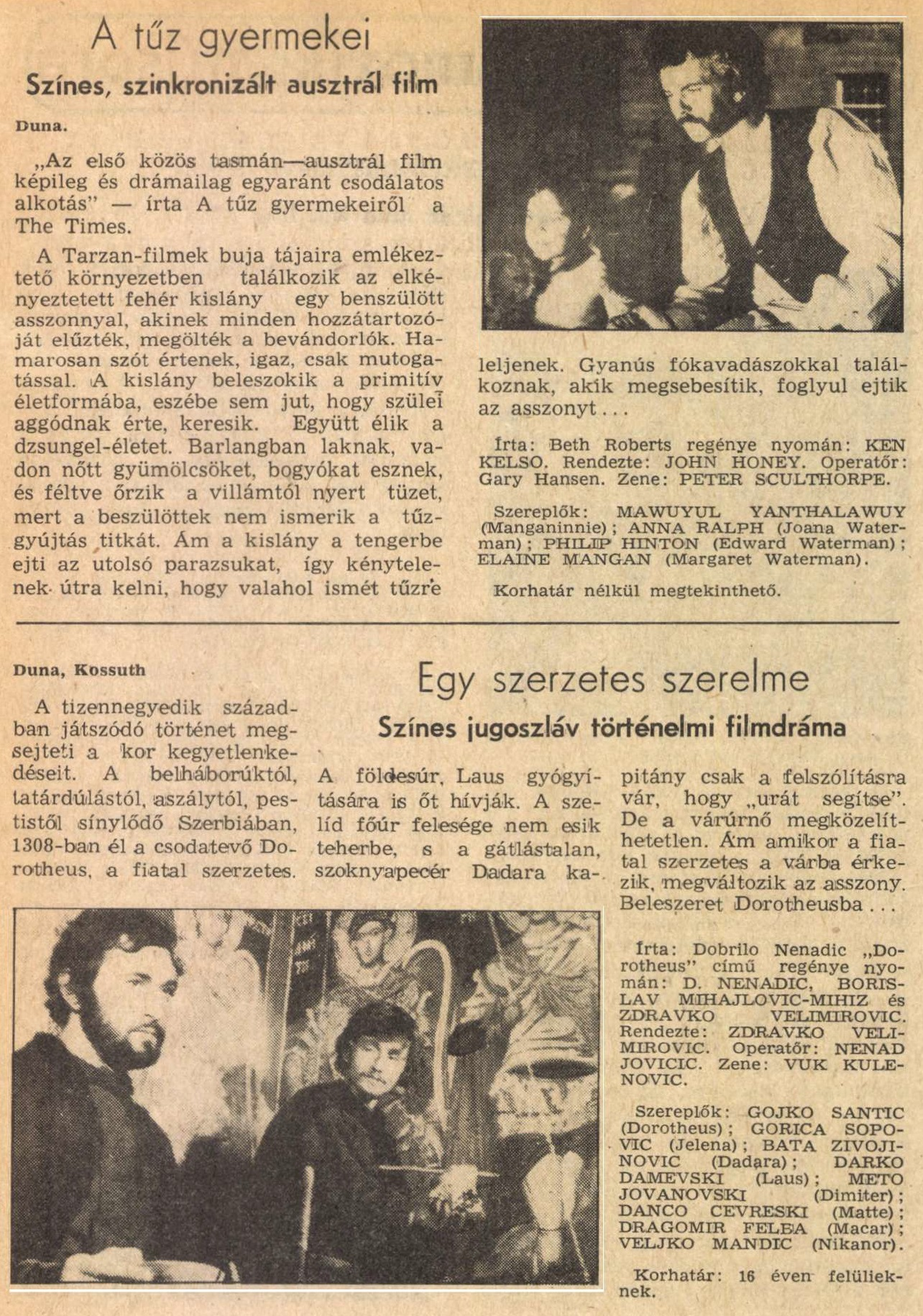 idokapszula_nb_i_1983_84_magyarorszag_norvegia_mozi.jpg