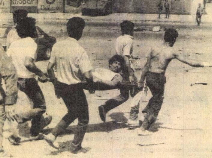 idokapszula_nb_i_1983_84_magyarorszag_nszk_bejruti_bombamerenylet.jpg