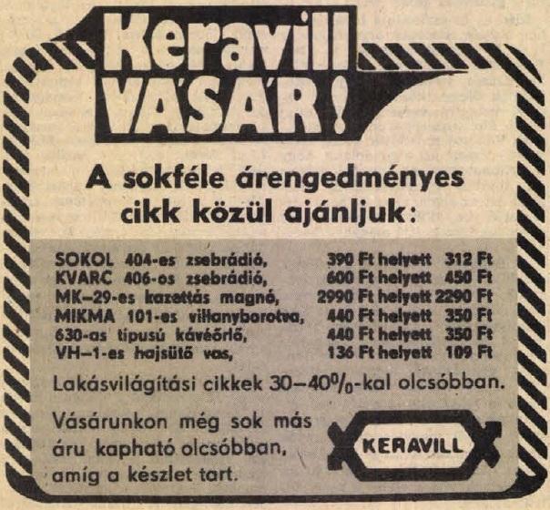 idokapszula_nb_i_1983_84_magyarorszag_nszk_reklam_1.jpg