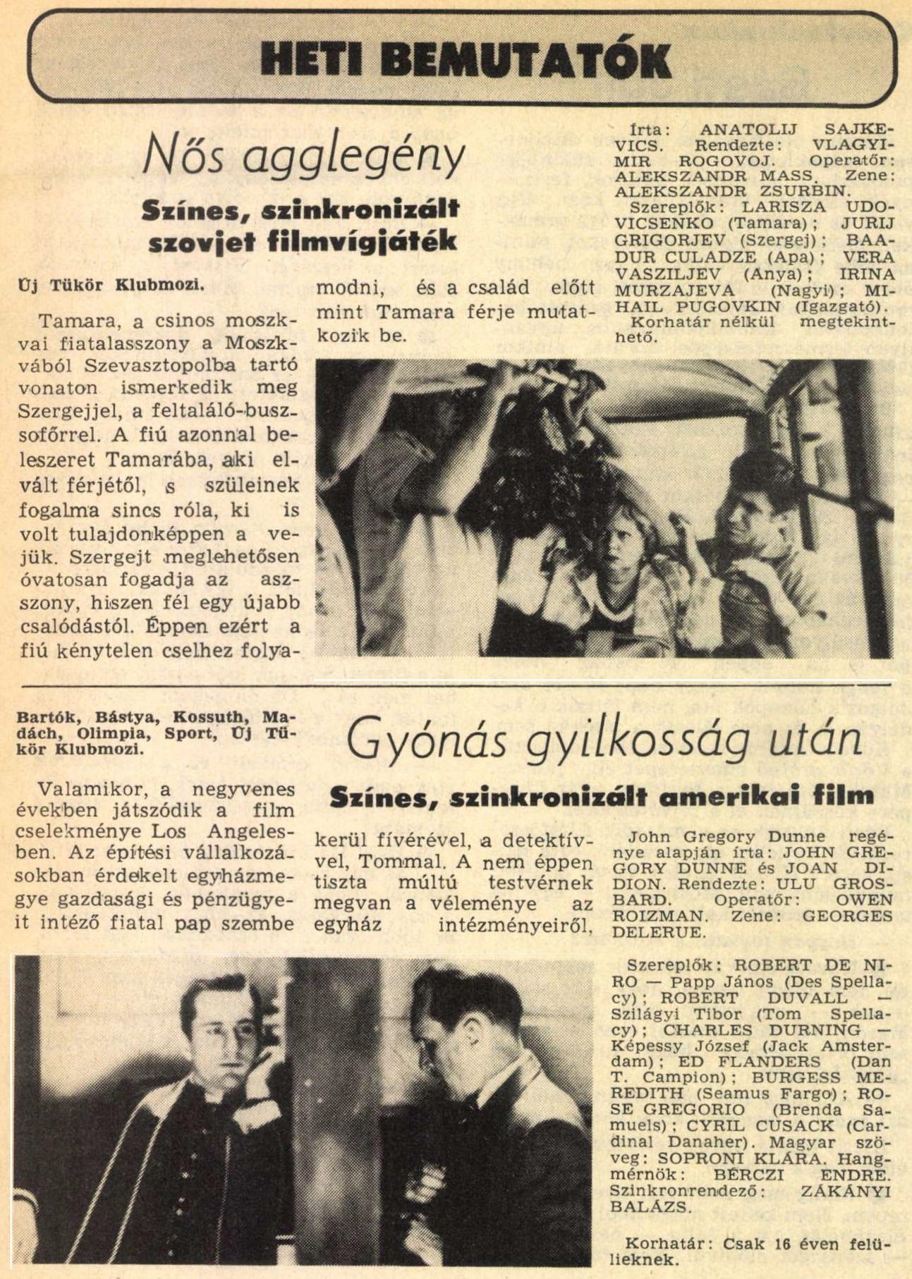 idokapszula_nb_i_1983_84_magyarorszag_spanyolorszag_mozi.jpg