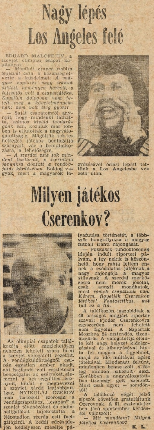 idokapszula_nb_i_1983_84_magyarorszag_szovjetunio_olimpiai_selejtezo_merkozes_2.jpg