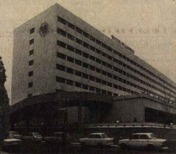 idokapszula_nb_i_1983_84_oszi_zaras_edzoi_gyorsmerleg_1_hotel_flamenco.jpg
