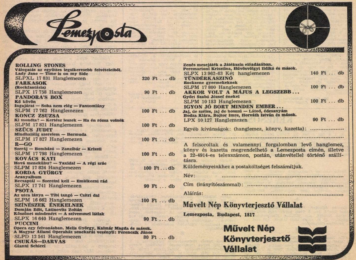 idokapszula_nb_i_1983_84_oszi_zaras_merlegen_az_alsohaz_reklam_2.jpg