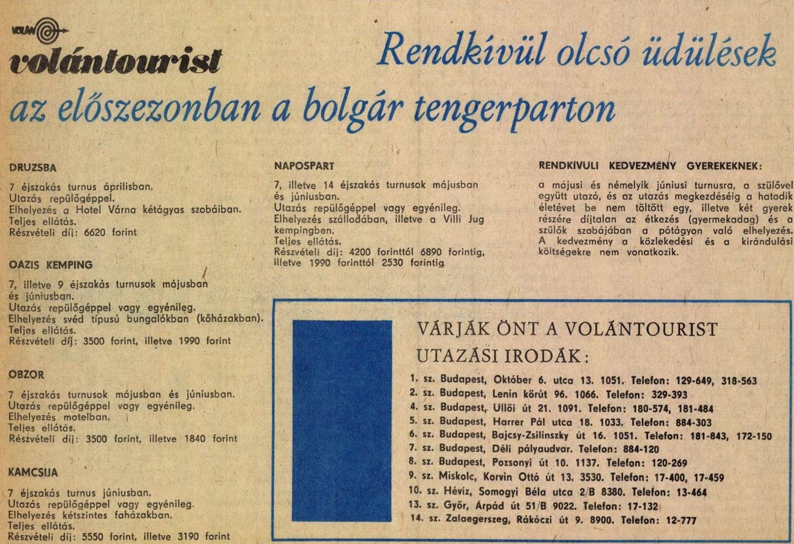 idokapszula_nb_i_1983_84_oszi_zaras_statisztikak_reklam.jpg