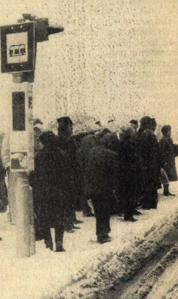 idokapszula_nb_i_1983_84_oszi_zaras_tabellaparade_budapesti_hohelyzet.jpg