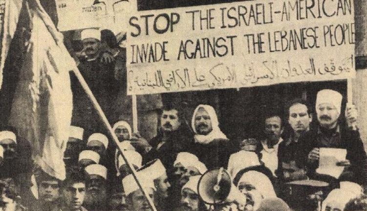 idokapszula_nb_i_1983_84_oszi_zaras_tabellaparade_izraeli_druzok.jpg