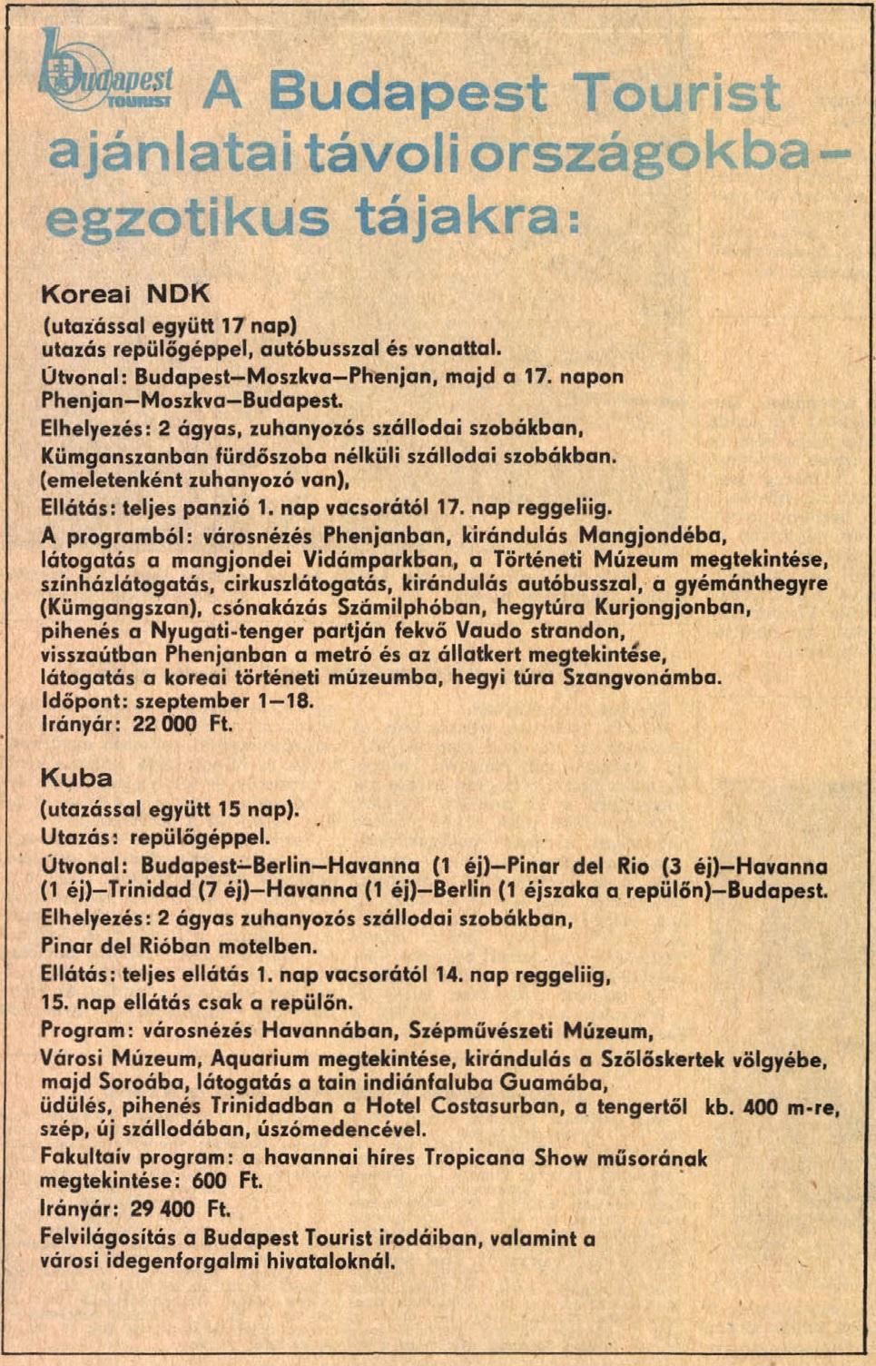 idokapszula_nb_i_1983_84_siofok_raba_eto_mnk_donto_reklam_3.jpg