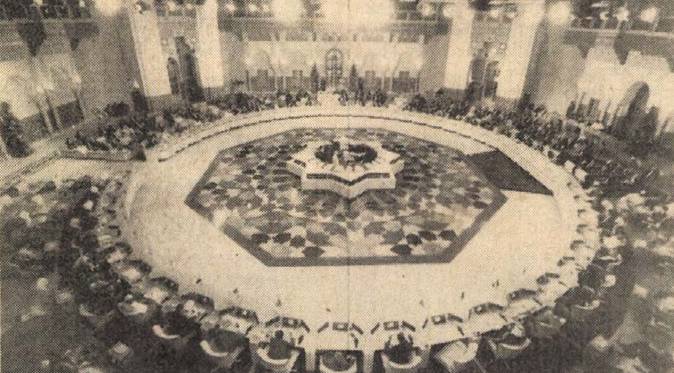 idokapszula_nb_i_1983_84_spanyolorszag_magyarorszag_iszlam_konferencia.jpg