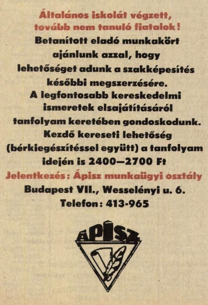 idokapszula_nb_i_1983_84_tavaszi_zaras_az_nb_ii_es_a_harmadik_vonal_allasajanlat_1.jpg