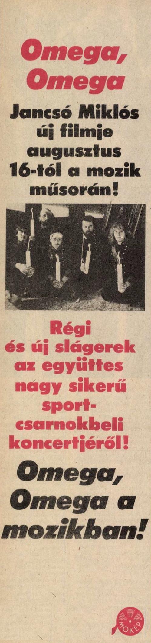 idokapszula_nb_i_1983_84_tavaszi_zaras_az_nb_ii_es_a_harmadik_vonal_mozi.jpg