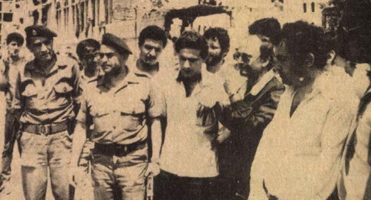 idokapszula_nb_i_1983_84_tavaszi_zaras_edzoi_gyorsmerleg_ii_bejruti_bizottsag.jpg