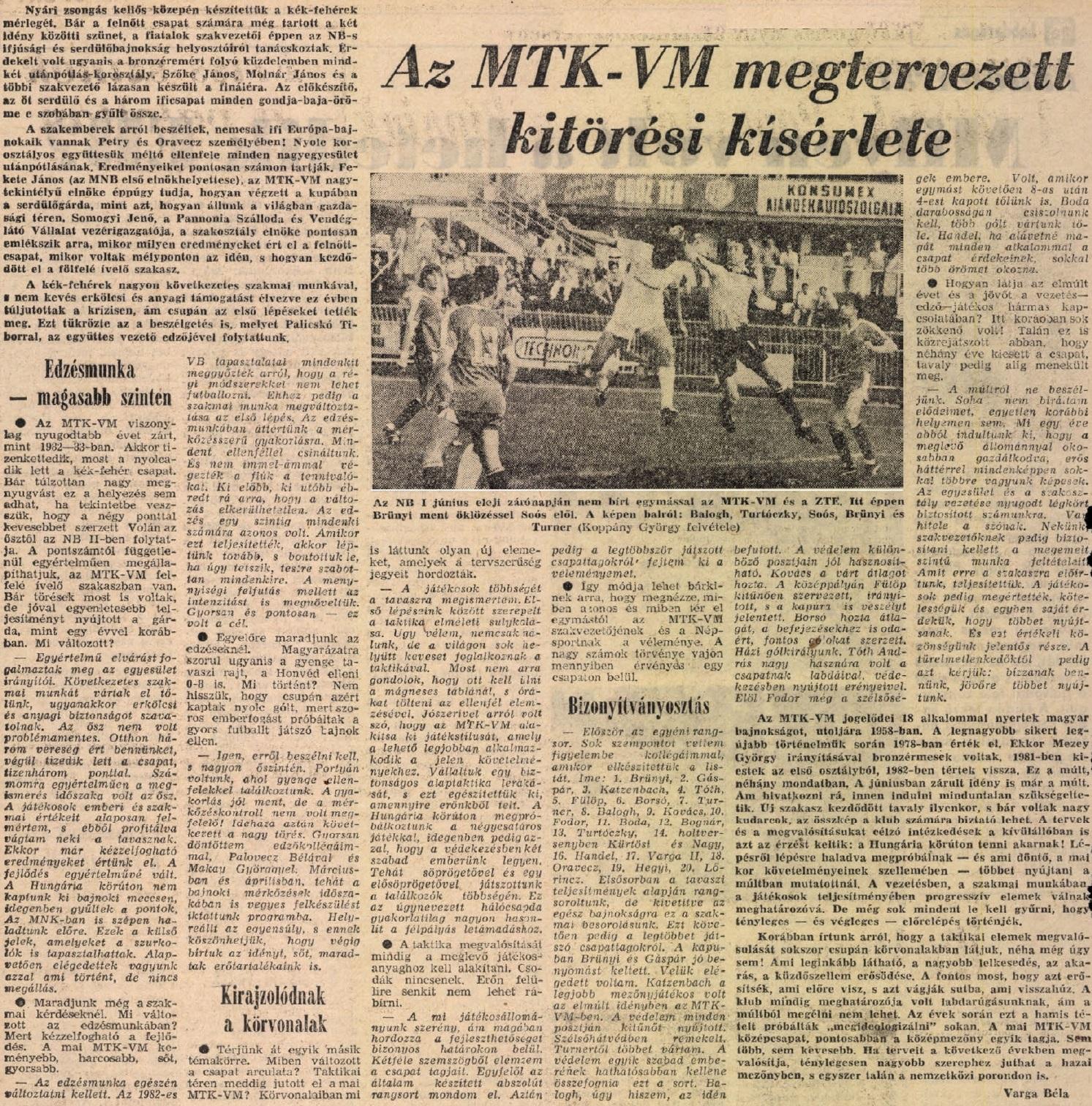 idokapszula_nb_i_1983_84_tavaszi_zaras_merlegen_a_felsohaz_8_mtk_vm.jpg