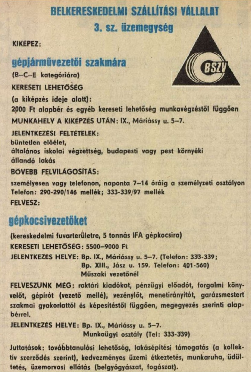 idokapszula_nb_i_1983_84_tavaszi_zaras_merlegen_a_felsohaz_allasajanlat_3.jpg