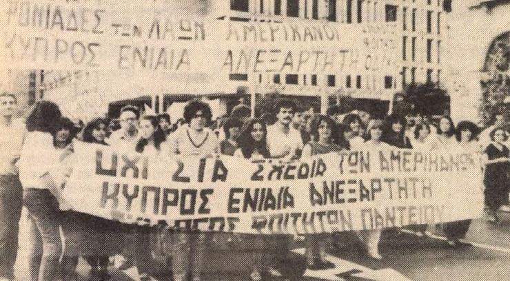 idokapszula_nb_i_1983_84_tavaszi_zaras_merlegen_a_felsohaz_atheni_tuntetes.jpg
