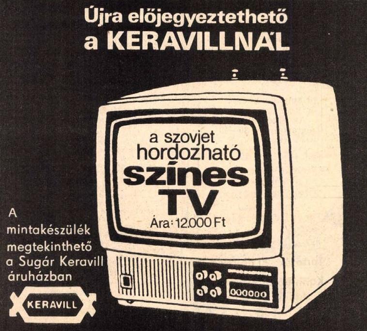 idokapszula_nb_i_1983_84_tavaszi_zaras_merlegen_a_felsohaz_reklam_1.jpg