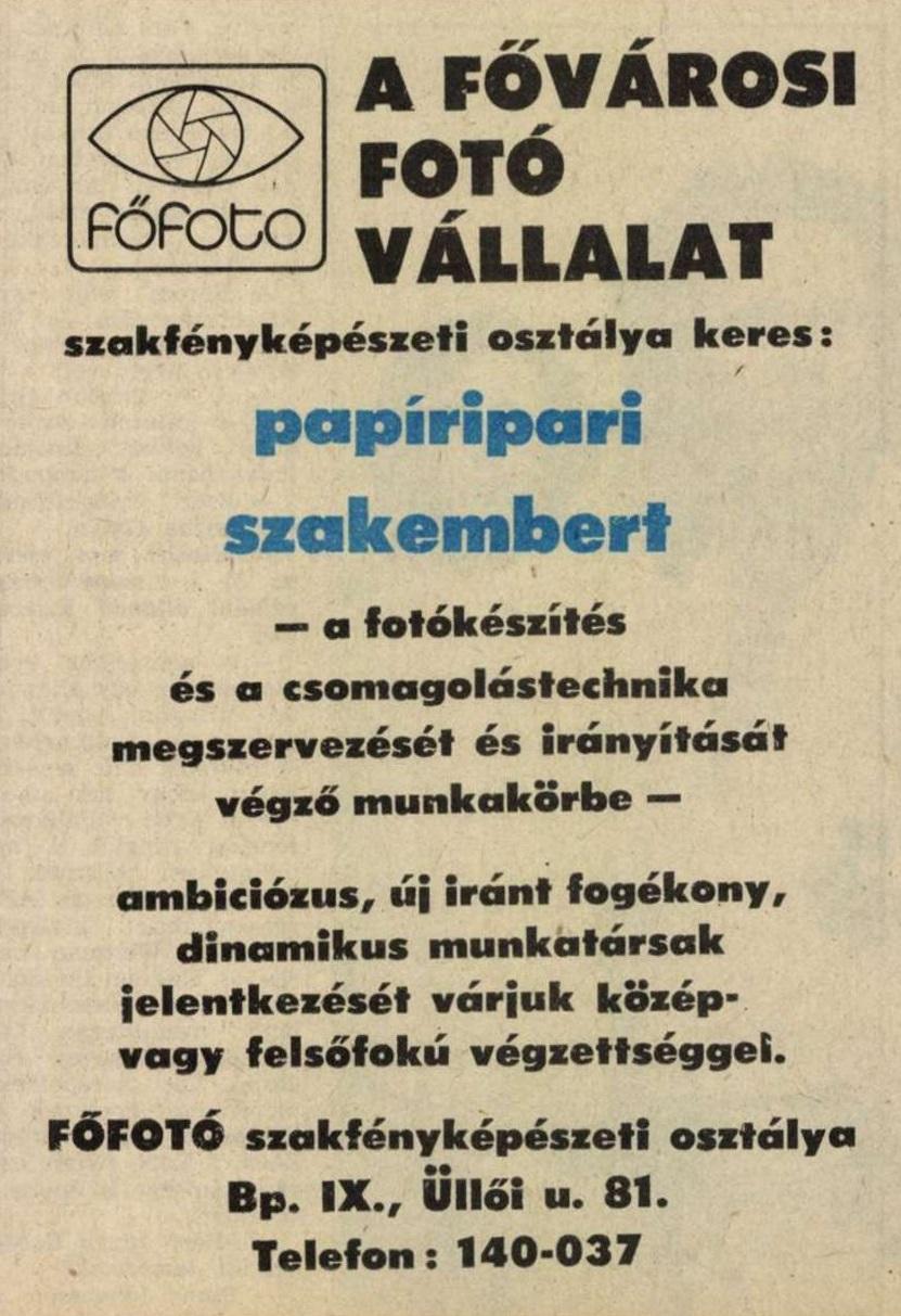 idokapszula_nb_i_1983_84_tavaszi_zaras_merlegen_az_alsohaz_allasajanlat_1.jpg