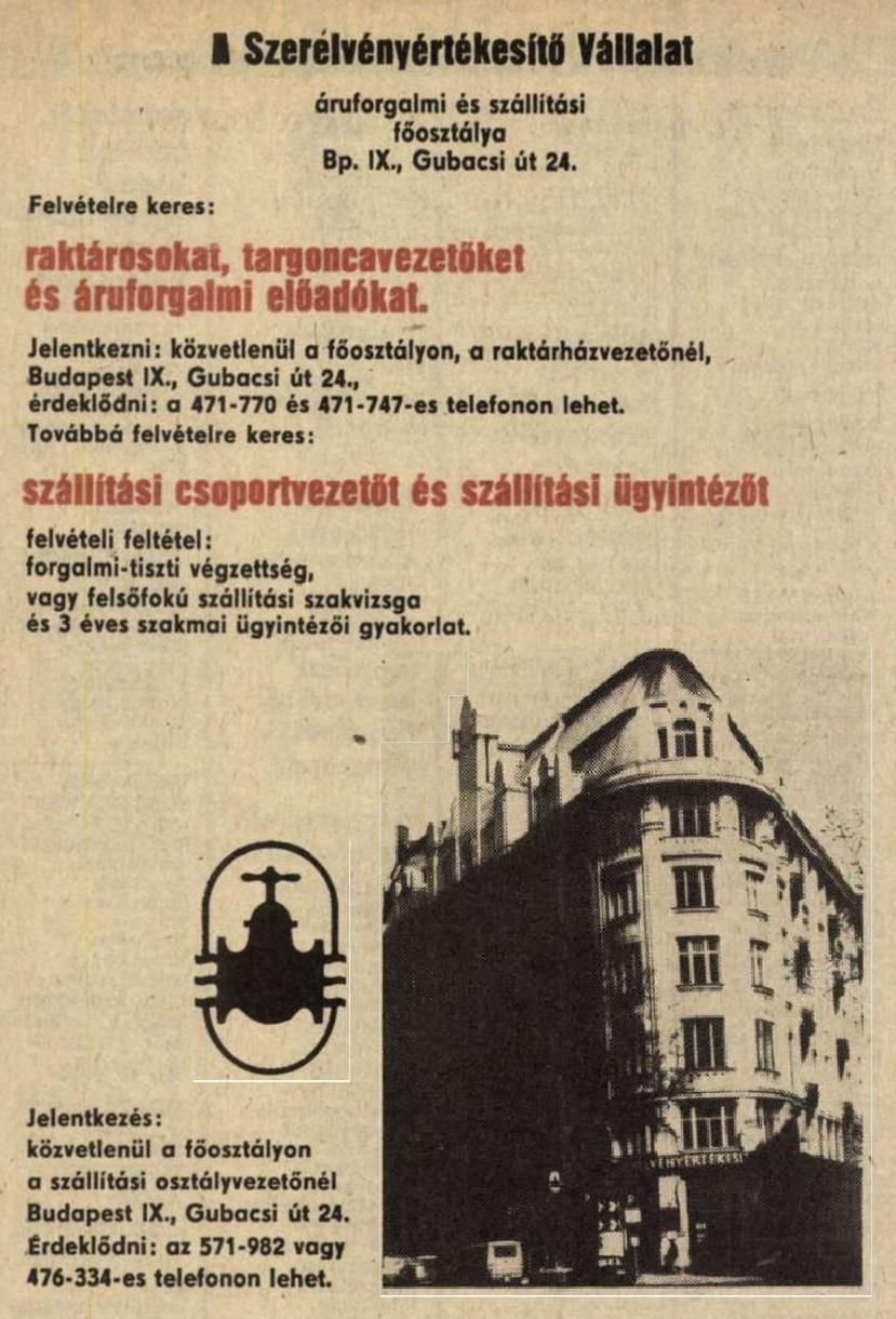idokapszula_nb_i_1983_84_tavaszi_zaras_statisztikak_allasajanlat_1.jpg