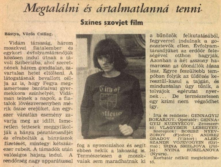 idokapszula_nb_i_1983_84_tavaszi_zaras_statisztikak_mozi_1.jpg
