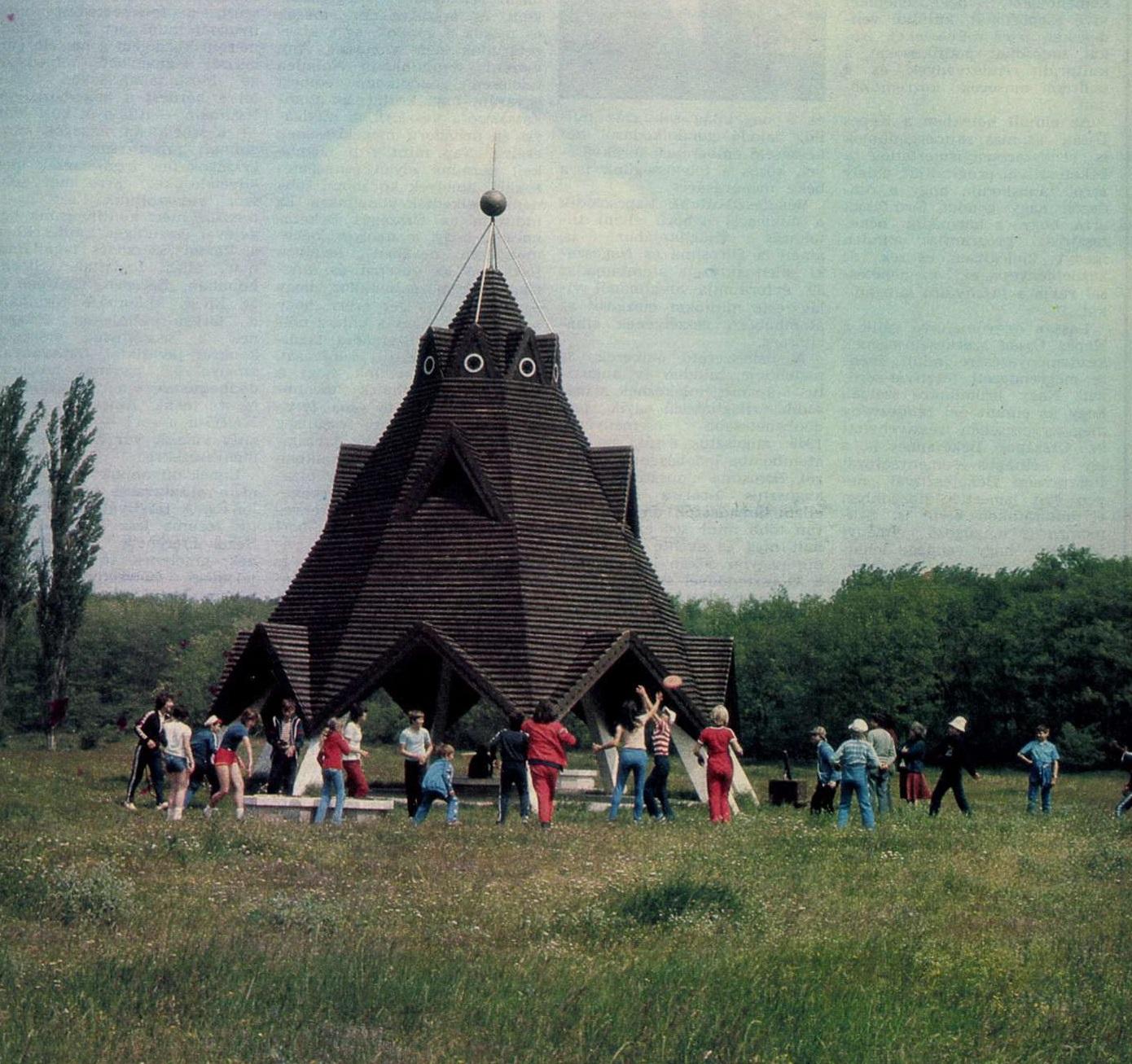 idokapszula_nb_i_1983_84_tavaszi_zaras_tabellaparade_headlines_pusztavacs.jpg