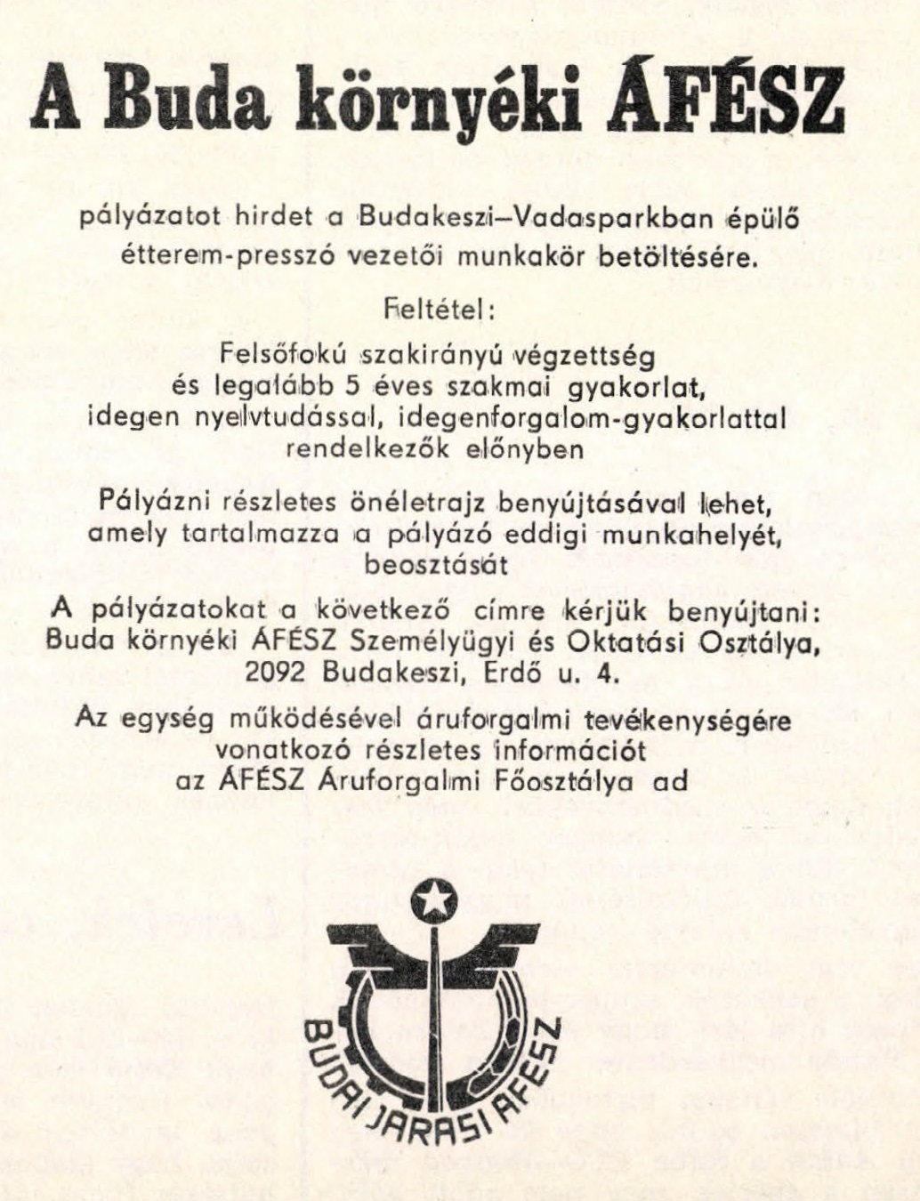 idokapszula_nb_i_1983_84_torokorszag_magyarorszag_allasajanlat_3.jpg
