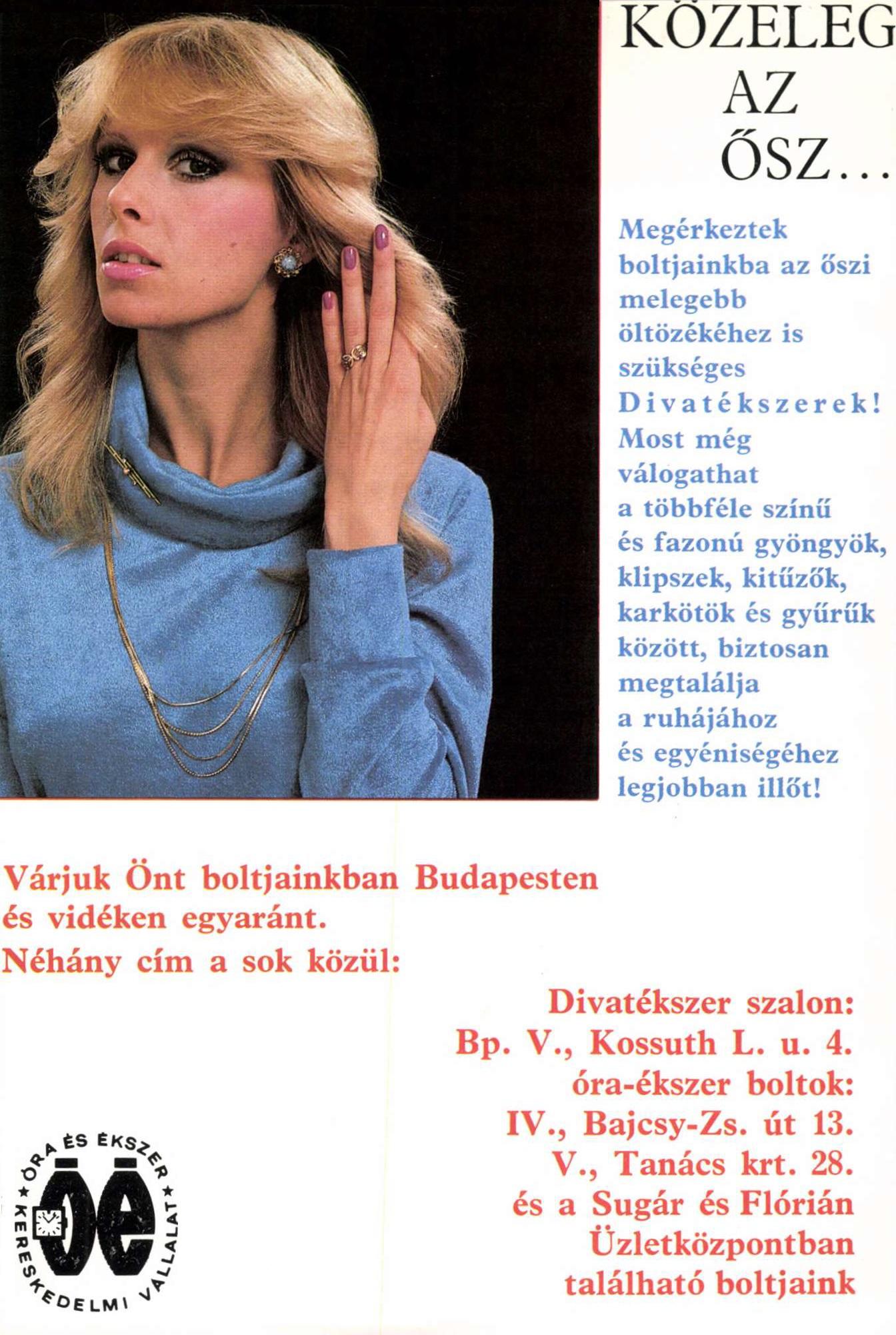 idokapszula_nb_i_1984_85_1_fordulo_reklam_2.jpg