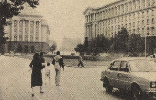 idokapszula_nb_i_1984_85_2_fordulo_bulgaria_1.jpg