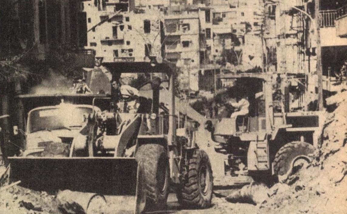 idokapszula_nb_i_1984_85_2_fordulo_libanoni_barrikadok.jpg