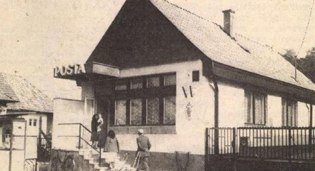 idokapszula_nb_i_1984_85_bevezetes_egerszaloki_postahivatal.jpg
