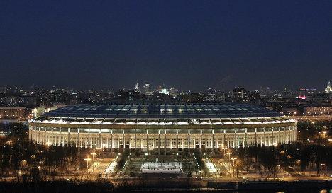 Fény és pompa - a Luzsnyiki Stadion.jpg