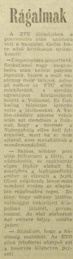 Idokapszula_nb1_1983-84_28_fordulo_ZTE-Nyiregyhaza2.jpg