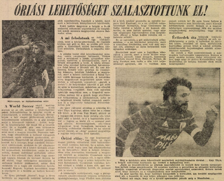 idokapszula_1982_spanyolorszagi_labdarugo_vilagbajnoksag_belgium_magyarorszag_merkozes_2.jpg