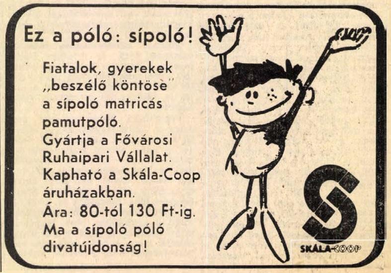 idokapszula_1982_spanyolorszagi_labdarugo_vilagbajnoksag_kozepdontok_reklam.jpg