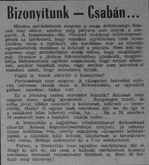 idokapszula_nb_i_1980_81_1_fordulo_bekescsaba_bp_honved.jpg