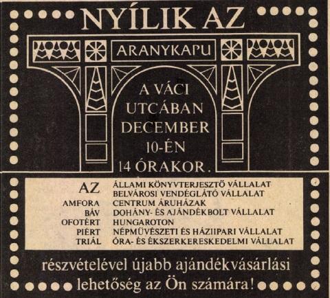 idokapszula_nb_i_1981_82_19_fordulo_reklam_2.jpg