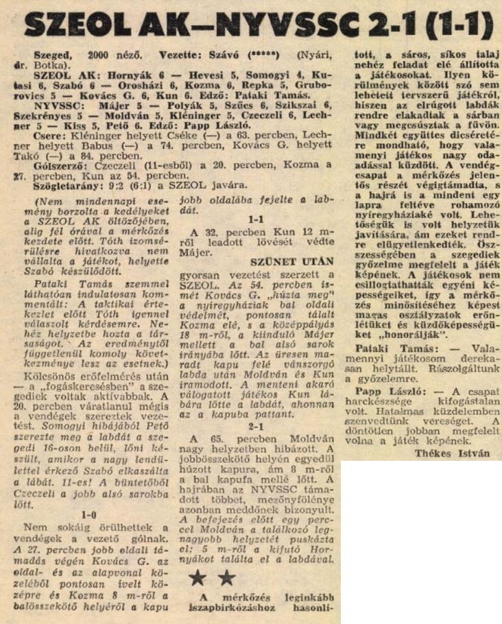 idokapszula_nb_i_1981_82_21_fordulo_szeol_ak_nyiregyhaza.jpg