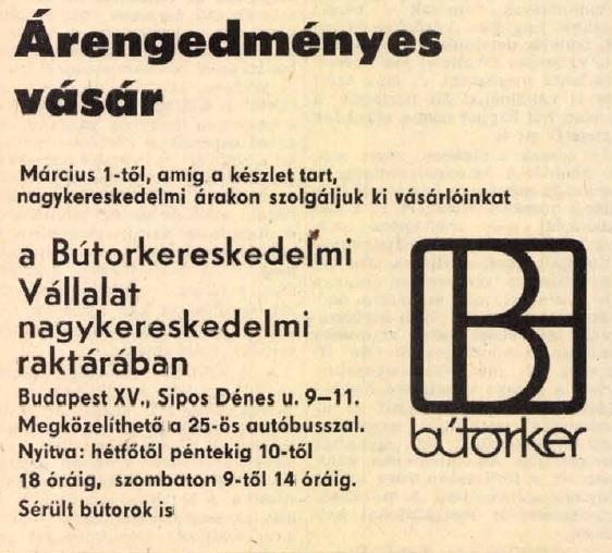idokapszula_nb_i_1981_82_22_fordulo_reklam.jpg