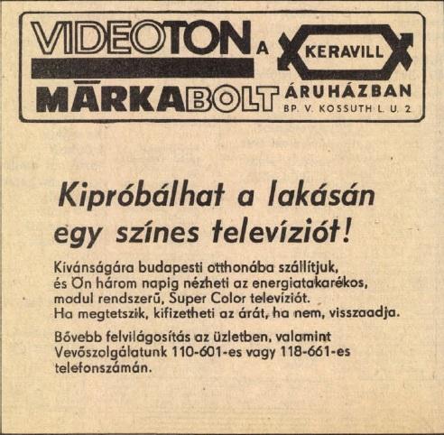 idokapszula_nb_i_1981_82_2_fordulo_videoton_reklam.jpg